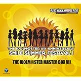THE IDOLM@STER MASTER BOX VII 6th ANNIVERSARY SMILE SUMMER FESTIV@L! アイドルマスター