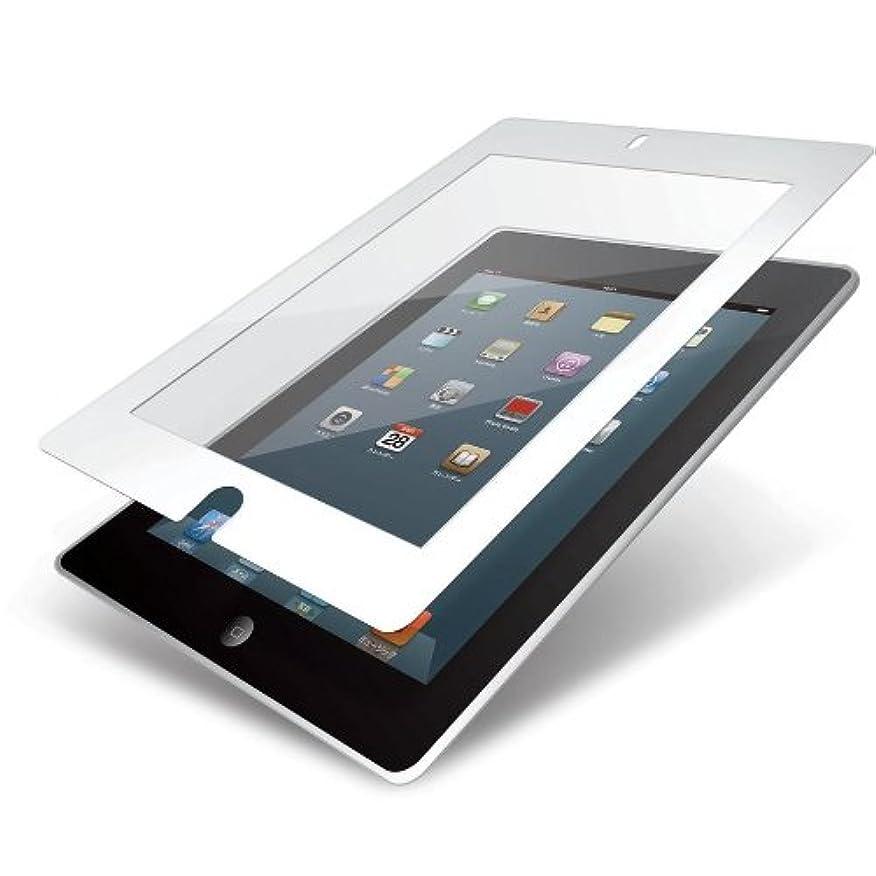 角度結び目百科事典【2012年モデル】ELECOM 液晶保護フィルム iPad Retinaディスプレイモデル対応 気泡が入らない 気泡ゼロ加工 さらさらタッチ ホワイト TB-A12FLBSWH