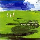 Complete Cello Sonatas by L.V. BEETHOVEN (2009-08-25)