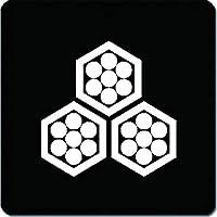家紋シール 六郷亀甲紋 10cm x 10cm KS10-3096W 白紋
