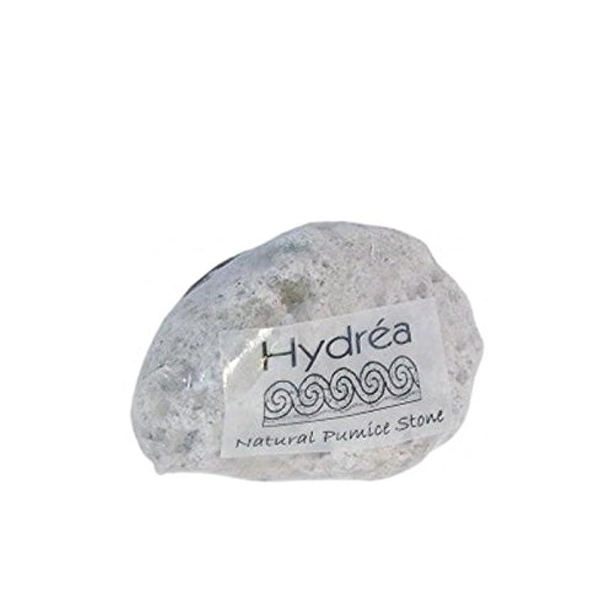 中でまつげテレマコスHydrea London - Natural Pumice Stone - ハイドレアロンドン - 自然軽石 [並行輸入品]