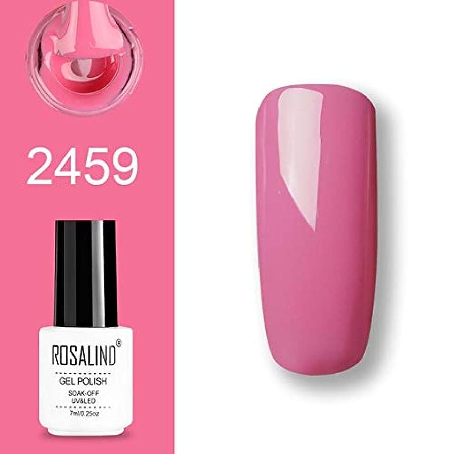 ファッションアイテム ROSALINDジェルポリッシュセットUVセミパーマネントプライマートップコートポリジェルニスネイルアートマニキュアジェル、ライトレッド、容量:7ml 2459。 環境に優しいマニキュア