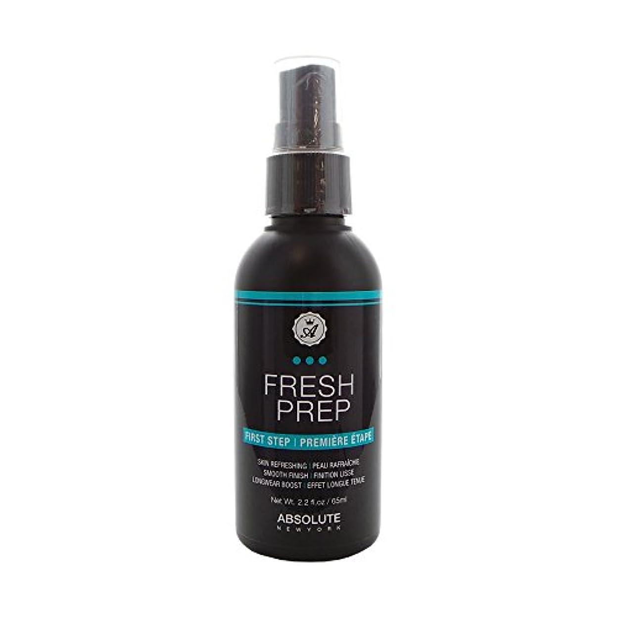 発言するメールその結果(3 Pack) ABSOLUTE Fresh Prep Primer Spray (並行輸入品)