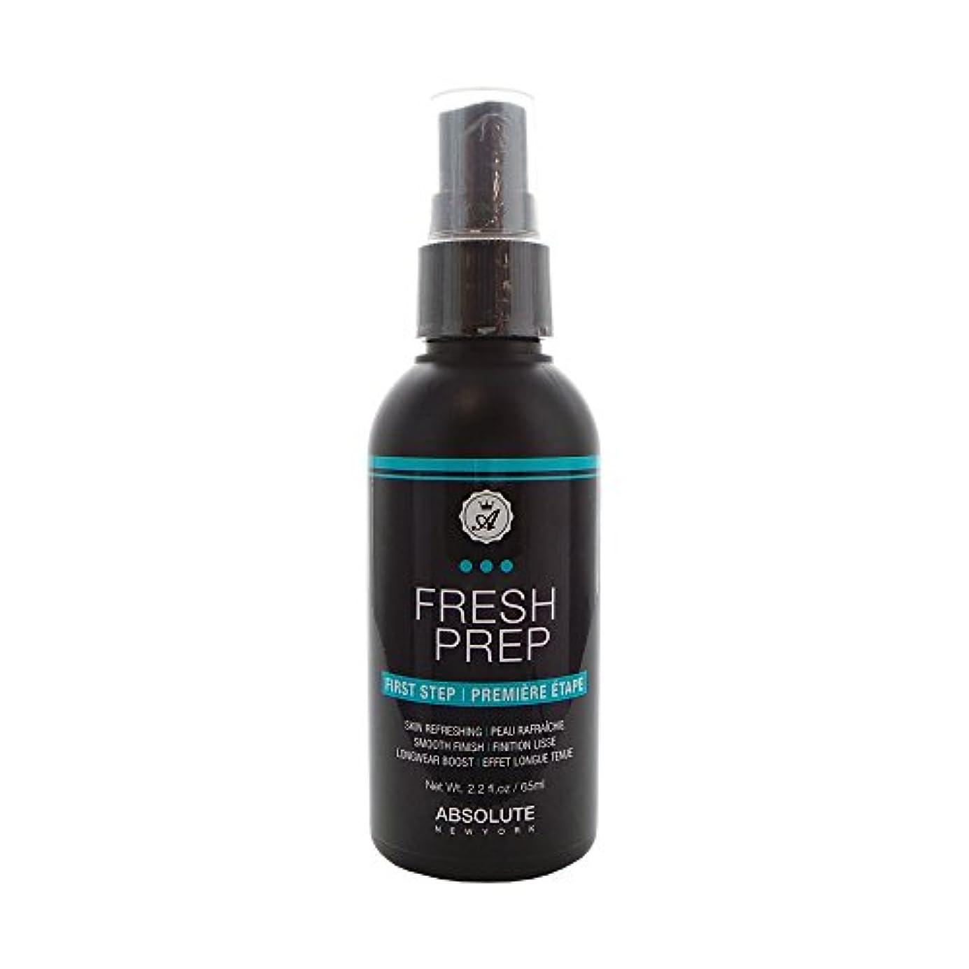 賛辞抽象脈拍(3 Pack) ABSOLUTE Fresh Prep Primer Spray (並行輸入品)