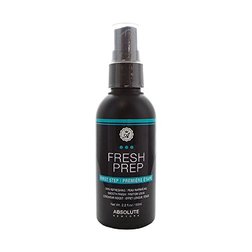 災難小麦脅かす(3 Pack) ABSOLUTE Fresh Prep Primer Spray (並行輸入品)