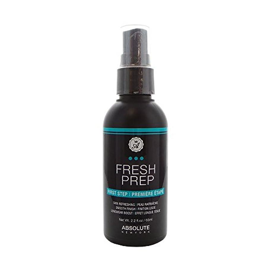 後悔電気技師発音する(3 Pack) ABSOLUTE Fresh Prep Primer Spray (並行輸入品)