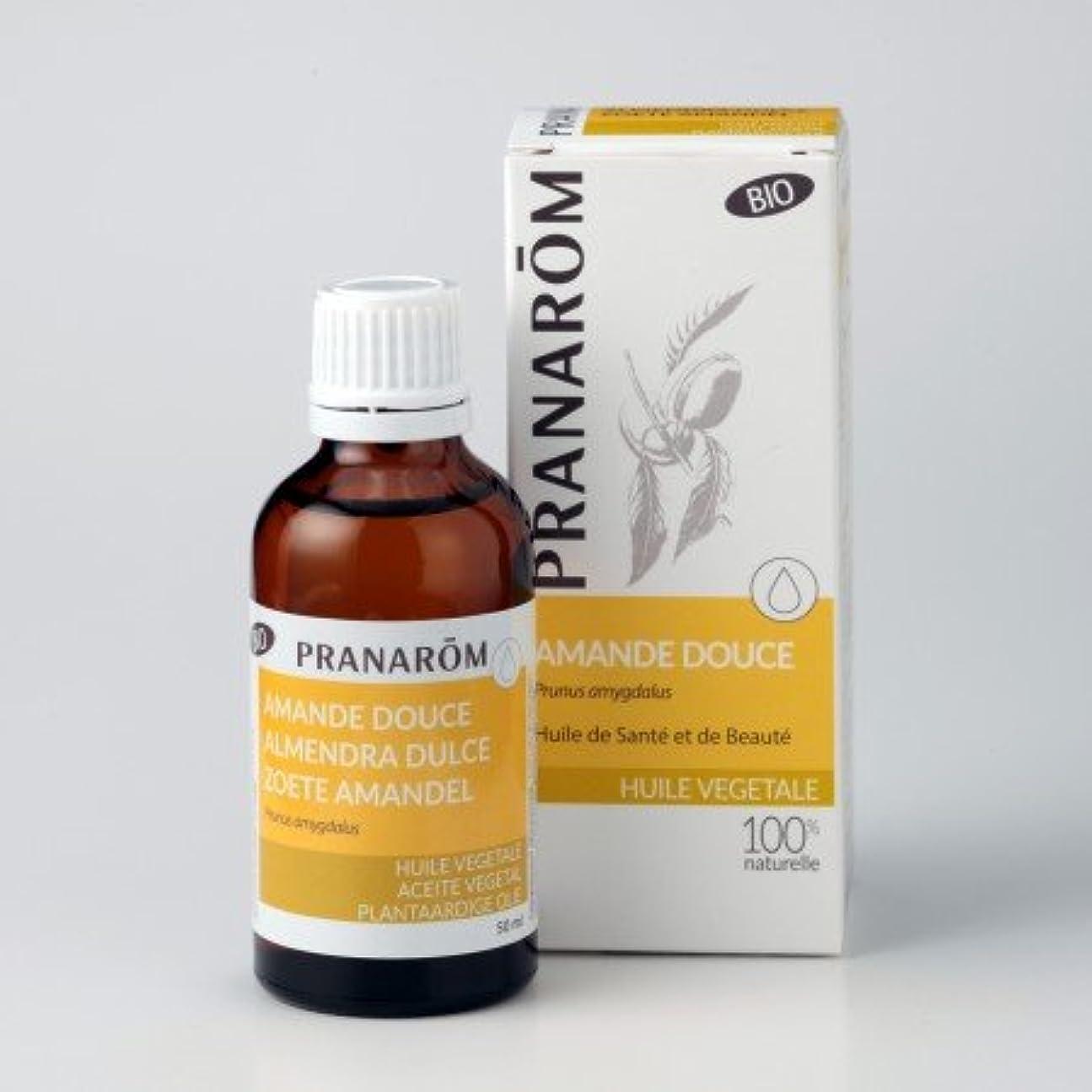 機械的に目に見える苦情文句プラナロム ( PRANAROM ) 植物油 スィートアーモンド油 ( スイートアーモンド油 ) 50ml 12640 スイートアーモンドオイル キャリア...