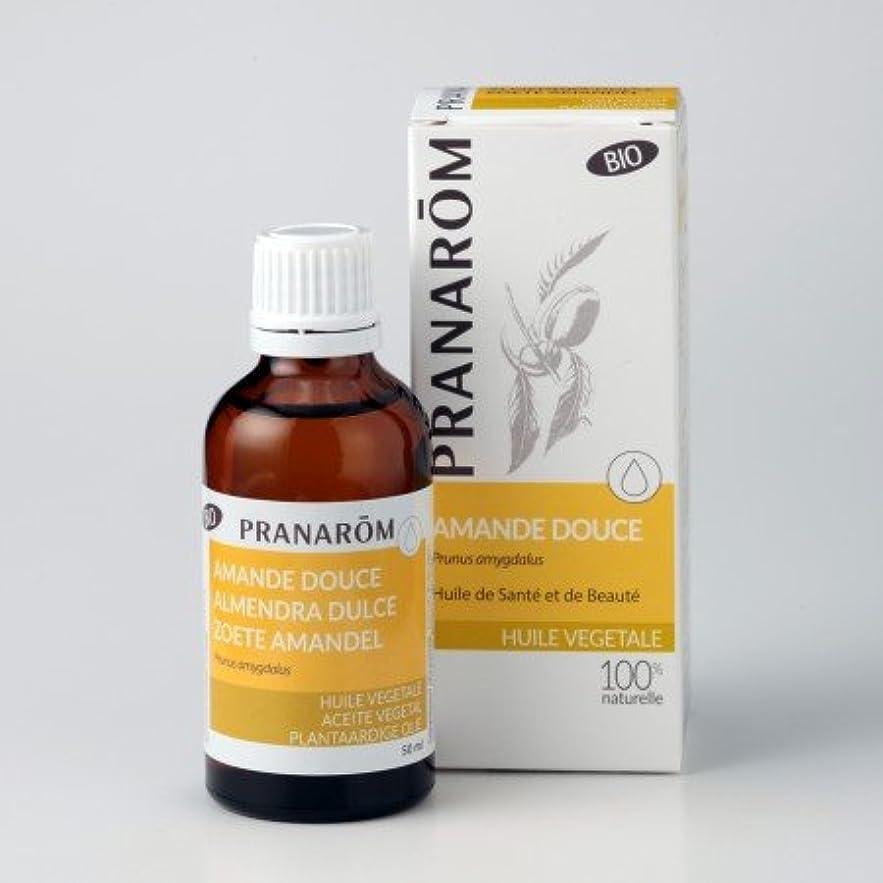 口不屈衰えるプラナロム ( PRANAROM ) 植物油 スィートアーモンド油 ( スイートアーモンド油 ) 50ml 12640 スイートアーモンドオイル キャリア...