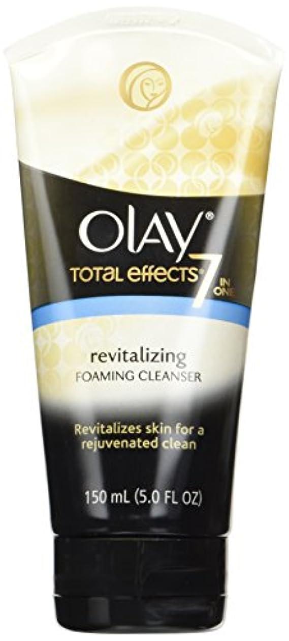 添加剤ブロッサム咽頭Olay フォーミングフェイスクレンザーリバイタライジング総効果は、5.0オンスのパッケージは異なる場合があります