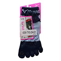 (ミズノ)MIZUNO スニーカー丈 ソックス 五本指 靴下 レディース 滑り止め付き 23-25cm(BU-ブルー、23-25cm)