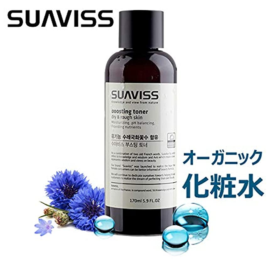 サスペンド支払う交じるスアビス/ブースティング/化粧水 水分 供給 栄養 供給 オーガニック 化粧品 韓国コスメ 乾燥肌用