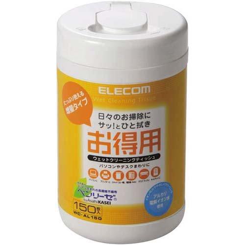 エレコム ウェットクリーニングティッシュボトル150枚×5