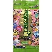 どうぶつの森+ カードe コレクションカードシリーズ2(1パック5枚入)