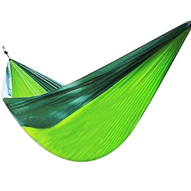 噛むスローガンチューブWXL ハンモック - アウトドアパラシュートクロスハンモック個別ダブルキャンプハンモック (色 : 緑, サイズ さいず : 250*130cm)