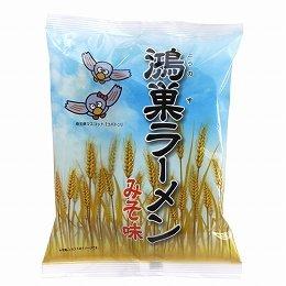 高橋製麺 鴻巣ラーメン みそ味 106g×8個 JAN:4954089000061