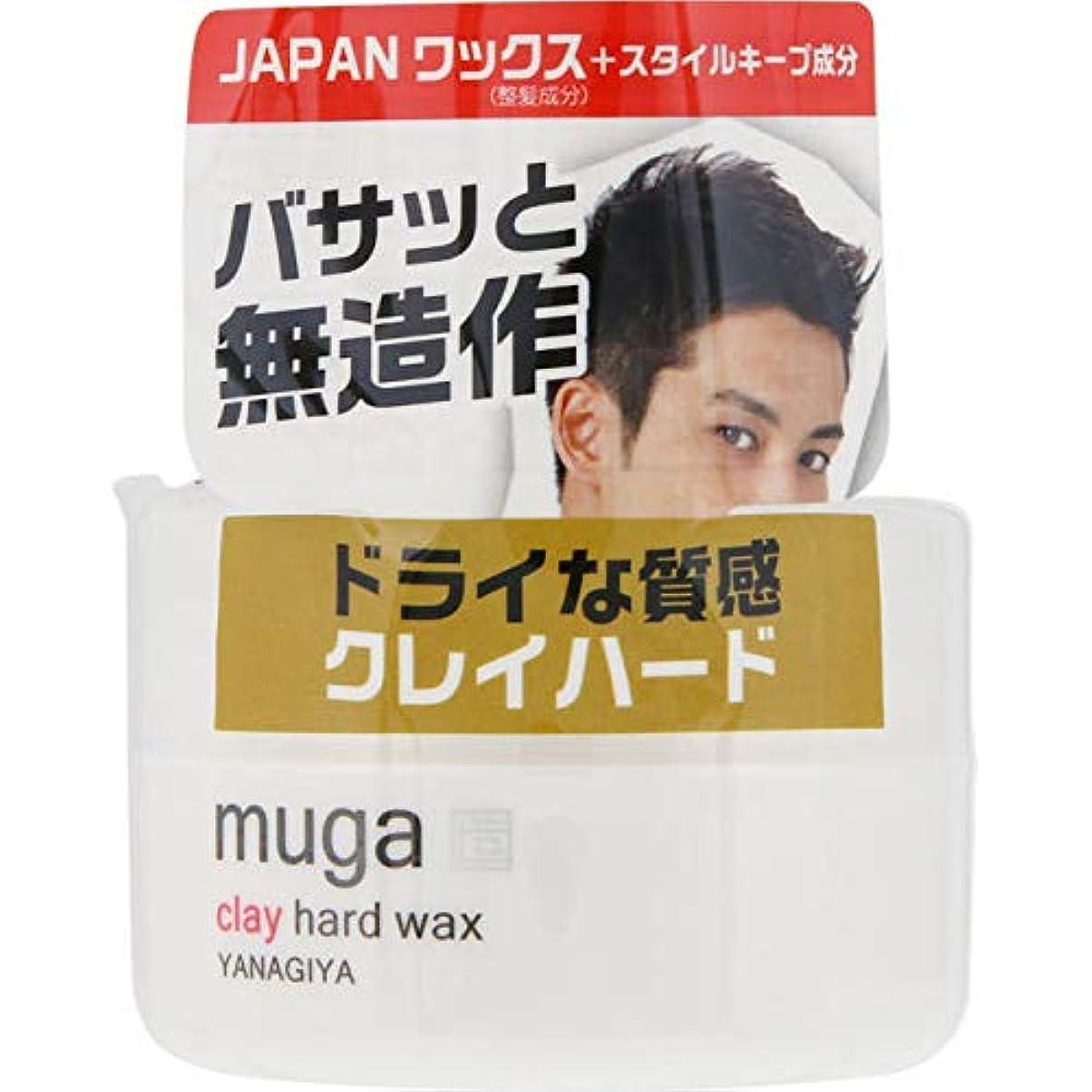 不確実階層規制するMUGA クレイハードワックス 85g
