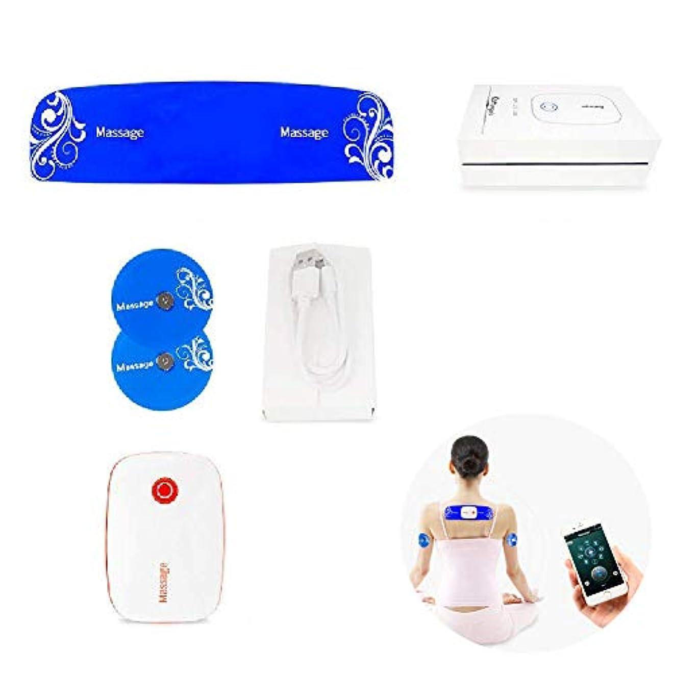 皮彼らのものラリーベルモント首の肩のマッサージャー深い組織のための電動ポータブルAPP Bluetoothコントロール車のホームとオフィス、調整可能なスピード