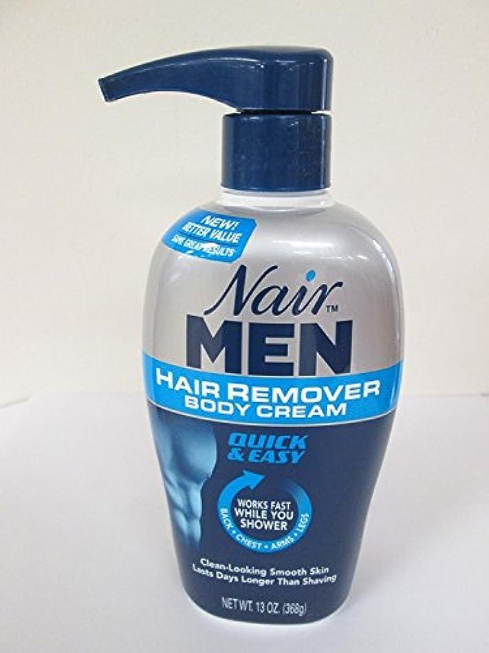 なぞらえる長方形矛盾するNair For Men 脱毛ボディクリーム13オンス(4パック) 4パック