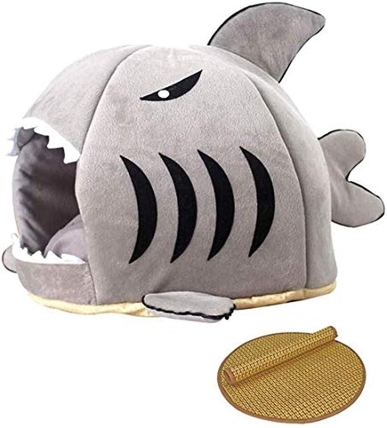 空中オレンジ醜いデュアルパーパスサメの形状ペットの巣スーパーソフト合成繊維通気性材料ノンスリップ猫犬のベッドペット用品取り外し可能な四季ユニバーサルポータブルペットベッドソファ (Color : Gray, Size : 50*50*36cm)