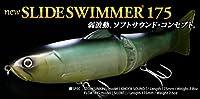 デプス ニュースライドスイマー 175 フローティング deps New SLIDE SWIMMER 175F 17 スモールマウス 約78g