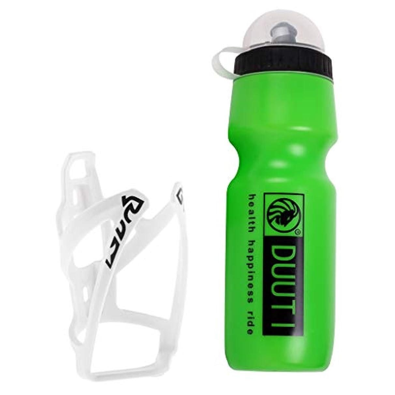 パステル仮定する泥沼perfk 携帯便利 使いやすい ファイバーバイク ウォーターボトル ドリンクホルダー ラックケージマウント