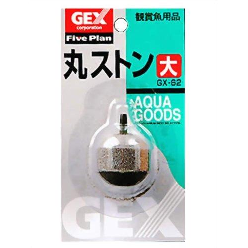 ジェックス GXー62 丸ストーン大