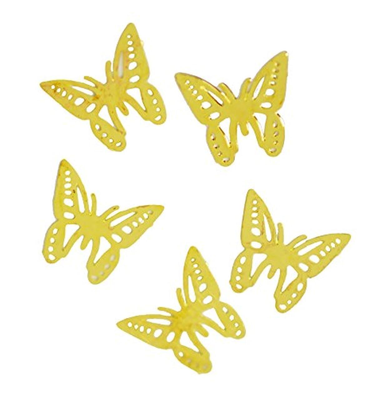 ヨーロッパ思い出す軽減薄型メタルパーツ バタフライ アゲハ蝶 6×6mm ゴールド 30p入り