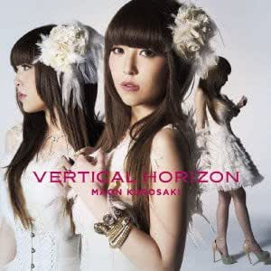 VERTICAL HORIZON (通常盤)