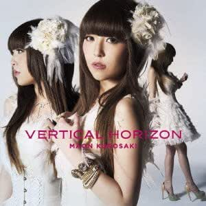 VERTICAL HORIZON (通常盤)