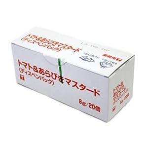 キユーピー トマト&あらびきマスタード(ディスペンパック) (8g×20個)×2個