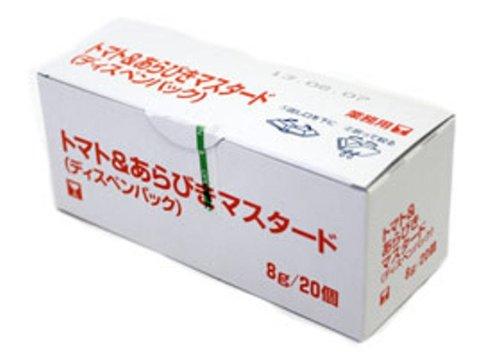 キユーピー トマト&あらびきマスタードDP 160g 20コ入り