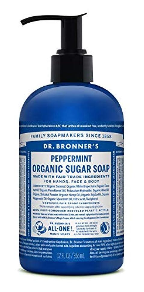 スーパーマーケット移行追加Dr.Bronner's(ドクターブロナー) ドクターブロナー オーガニック シュガーソープ PE(ペパーミント) ボディソープ 355ml