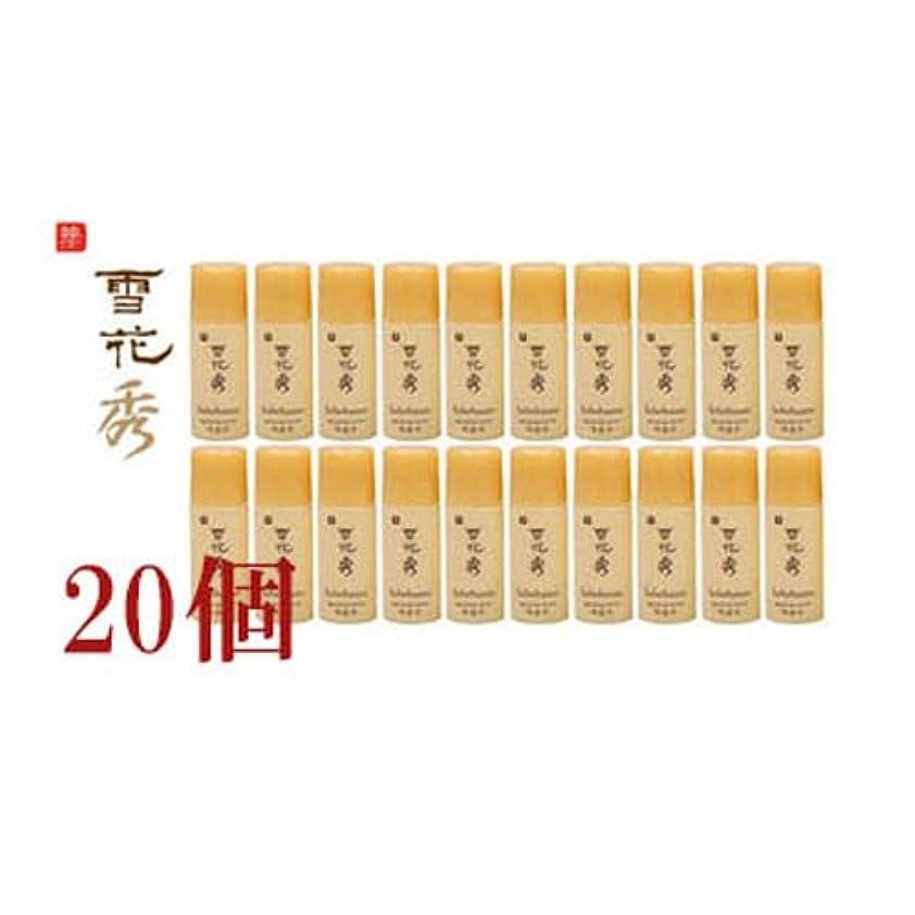 補助定期的な敬礼雪花秀/ソルファス 滋陰水5mlx20個