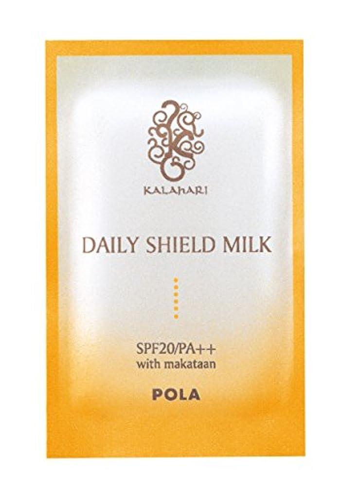 アサーこする体操POLA ポーラ カラハリ デイリーシールドミルク 日焼け止め乳液 SPF20/PA++ 個包装 3ml×100包
