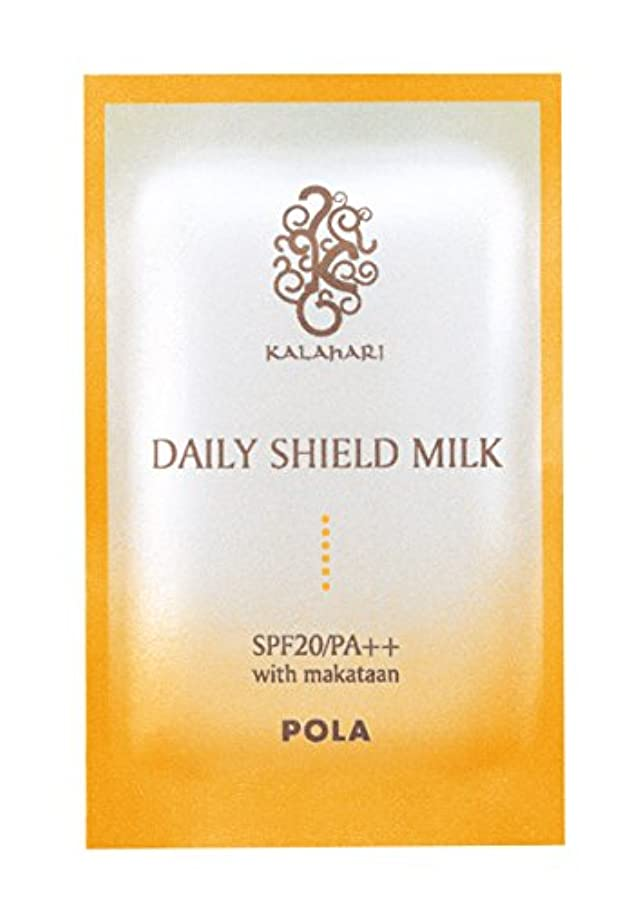 溶かすジャンプナラーバーPOLA ポーラ カラハリ デイリーシールドミルク 日焼け止め乳液 SPF20/PA++ 個包装 3ml×100包
