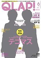 QLAP! (クラップ) 2012年 06月号 [雑誌]