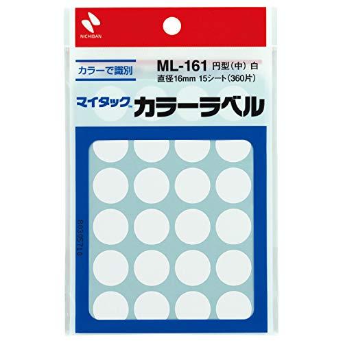 ラベル 円型 中 白ML-161