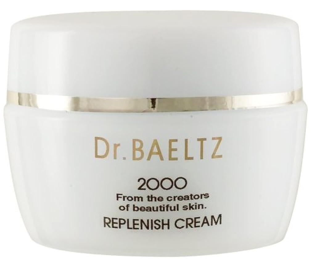 リネンヘッドレス目に見えるドクターベルツ(Dr.BAELTZ) リプレニッシュクリーム 40g(保湿クリーム)