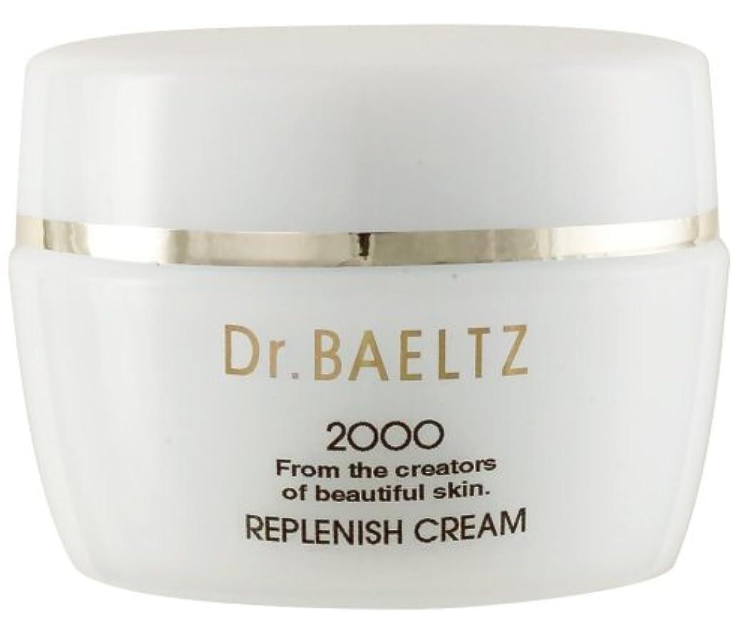 ガイダンス横失礼ドクターベルツ(Dr.BAELTZ) リプレニッシュクリーム 40g(保湿クリーム)