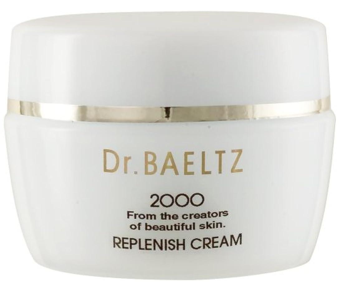 ほとんどない縞模様のおドクターベルツ(Dr.BAELTZ) リプレニッシュクリーム 40g(保湿クリーム)