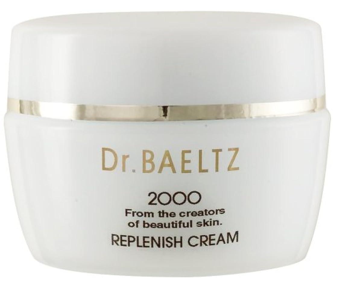論文重要平均ドクターベルツ(Dr.BAELTZ) リプレニッシュクリーム 40g(保湿クリーム)