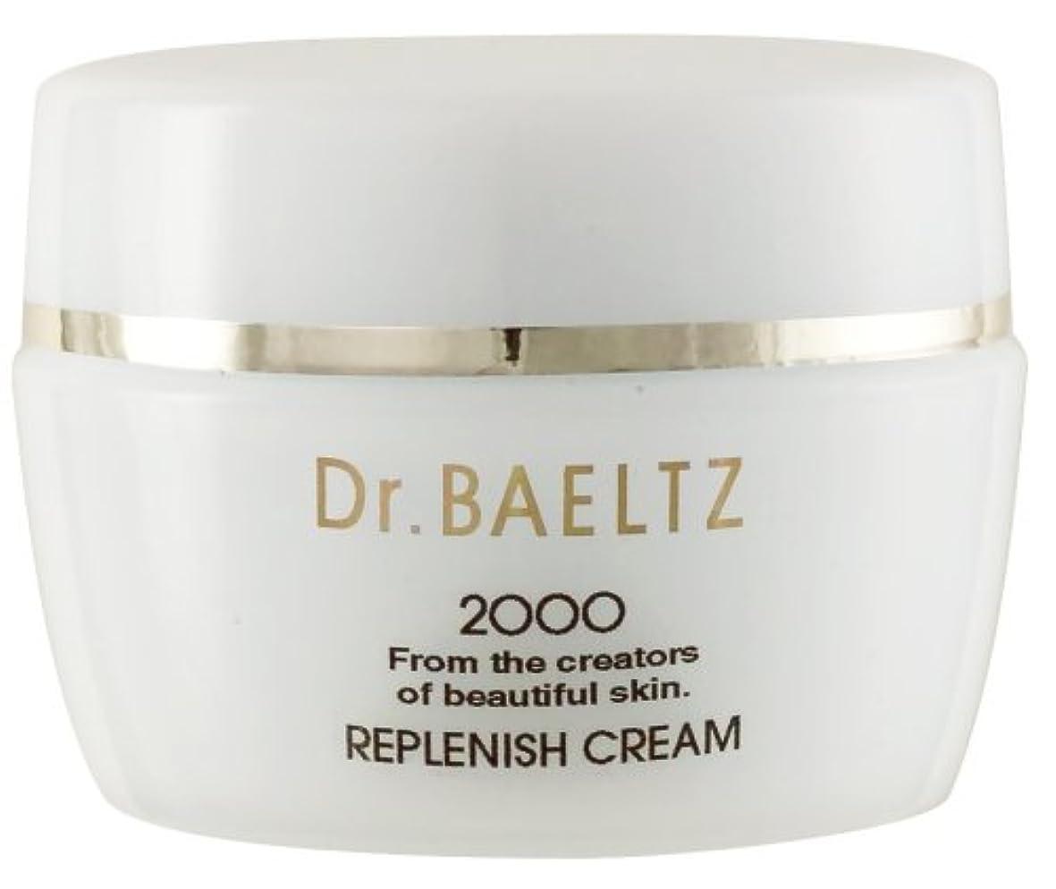 マリン解放するノーブルドクターベルツ(Dr.BAELTZ) リプレニッシュクリーム 40g(保湿クリーム)