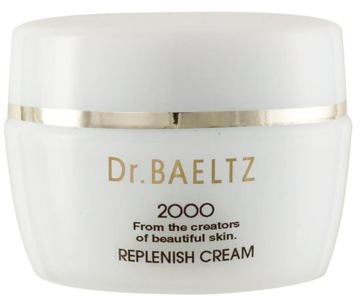 浅いカメラ放散するドクターベルツ(Dr.BAELTZ) リプレニッシュクリーム 40g(保湿クリーム)