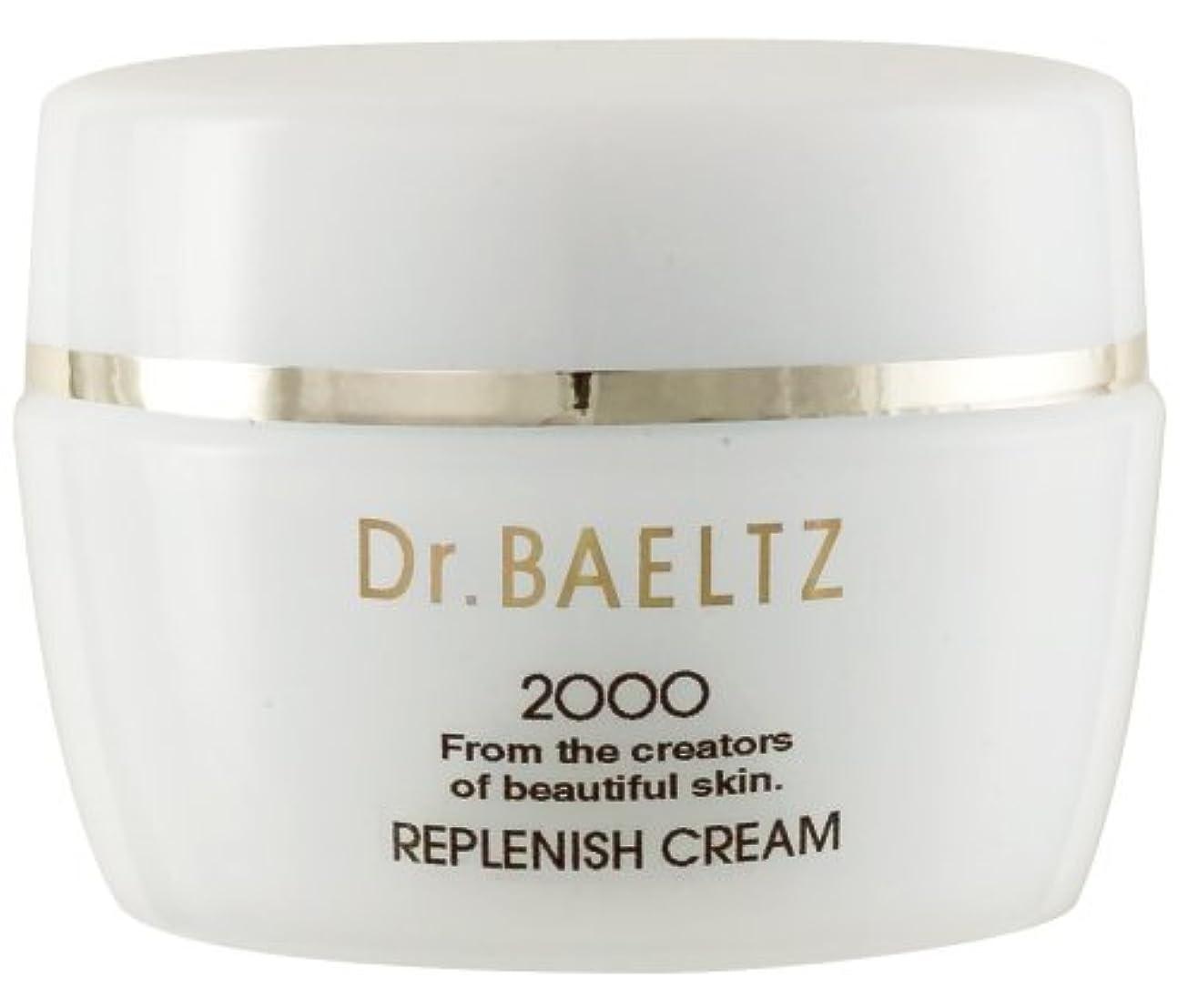 吐き出すスペードあまりにもドクターベルツ(Dr.BAELTZ) リプレニッシュクリーム 40g(保湿クリーム)