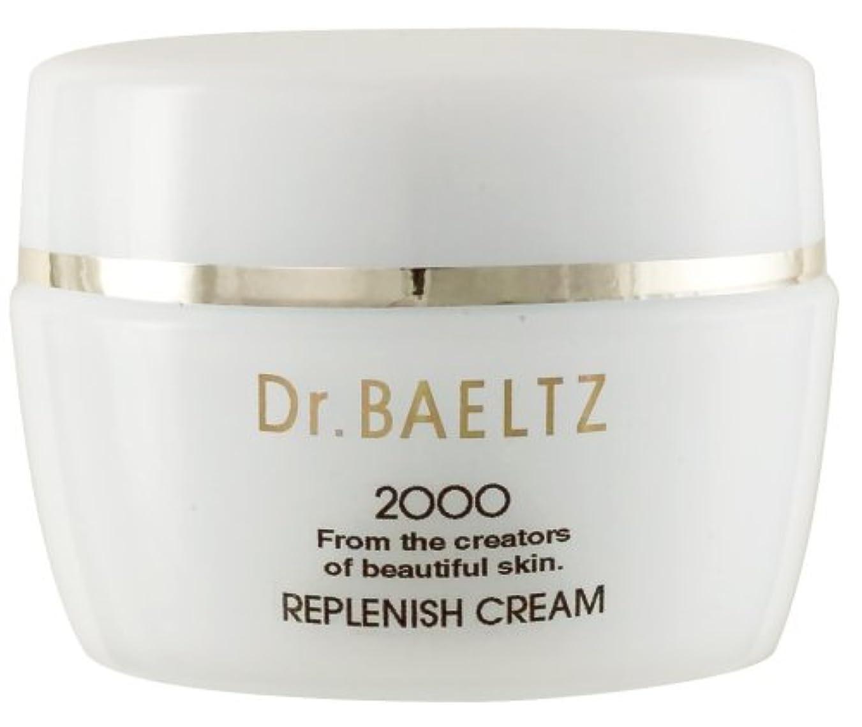 ヶ月目巻き戻す気配りのあるドクターベルツ(Dr.BAELTZ) リプレニッシュクリーム 40g(保湿クリーム)