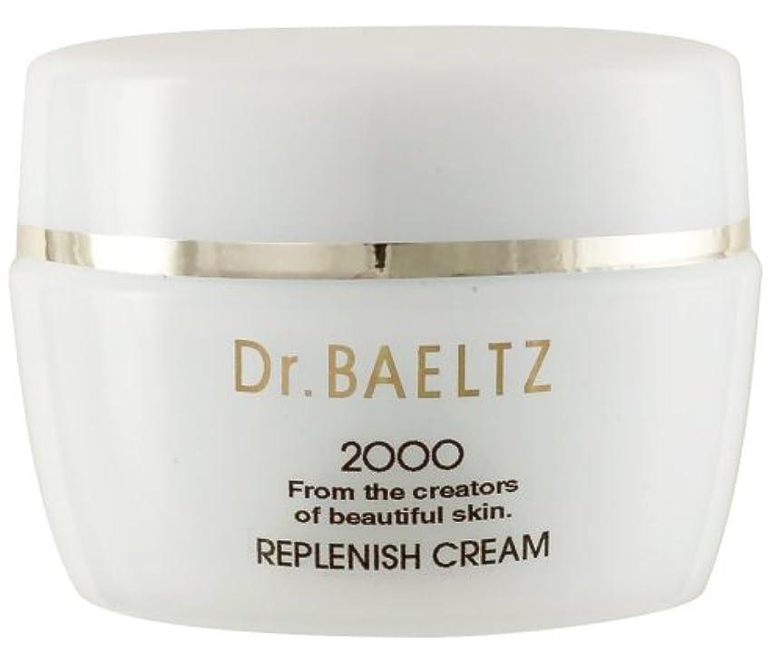 飢えた立法プロトタイプドクターベルツ(Dr.BAELTZ) リプレニッシュクリーム 40g(保湿クリーム)