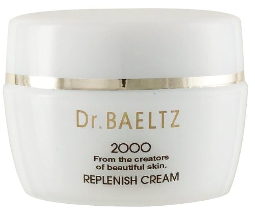宣教師不利ポータブルドクターベルツ(Dr.BAELTZ) リプレニッシュクリーム 40g(保湿クリーム)