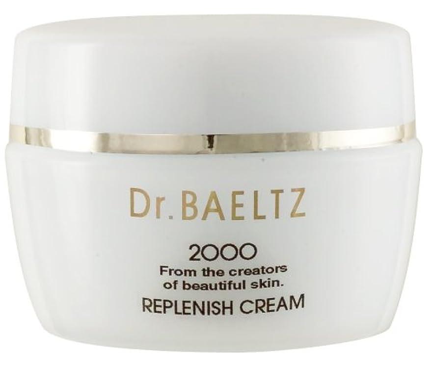 立ち向かうトレーニング商業のドクターベルツ(Dr.BAELTZ) リプレニッシュクリーム 40g(保湿クリーム)