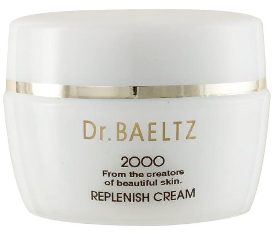 ランデブー属性紳士気取りの、きざなドクターベルツ(Dr.BAELTZ) リプレニッシュクリーム 40g(保湿クリーム)