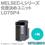 三菱電機 LD75P4 MELSEC-Lシリーズ 位置決めユニット(4軸オープンコレクタ出力タイプ) NN